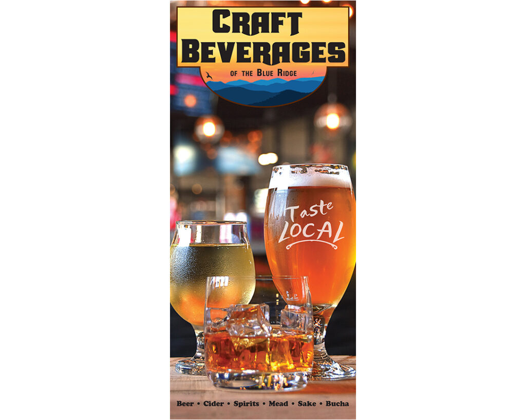 Craft Beverage Guide of the Blue Ridge Cover 2021